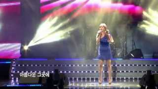 """Isabel """"My Eden"""" Gu Family Book OST live performance"""