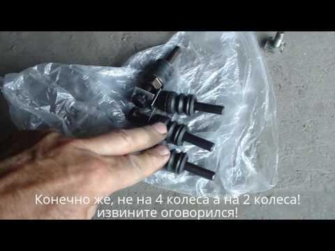 Как правильно заменить направляющие суппортов ВАЗ 2109-2115. How to replace caliper pins