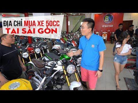 Giá xe Exciter 50cc, Sirius 50cc, Moto Mini và Địa chỉ mua xe tại Sài Gòn