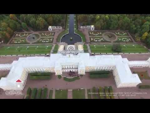 Аэросъемка Большого дворца (Петергоф). 1