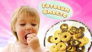 Видео для детей. Сушки для Май Литл Пони и Бьянки