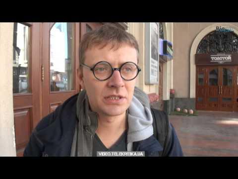 Україно Goodbye Телекритика Відеотека видео