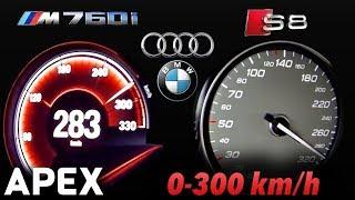2018 Audi S8 Plus vs. BMW M760Li - Acceleration Sound 0-100, 0-300 km/h | APEX