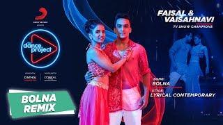 Bolna - Remix   Faisal & Vaishnavi   Kapoor & Sons