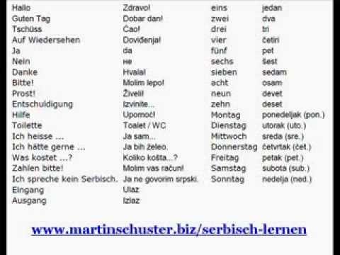 Serbisch Lernen Kostenlos     [www.martinschuster.biz/serbisch-lernen]