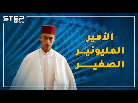 الأمير المغربي الحسن العلوي