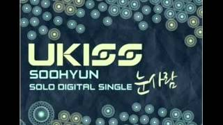 눈사람 (Snowman) - 유키스 수현 (U-Kiss SooHyun) Cover