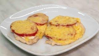 Куриное мясо по-французски с помидорами и сыром в духовке, диетический рецепт