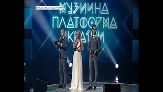 Эксклюзив: за кулисами Музплатформы   Ранок з Україною