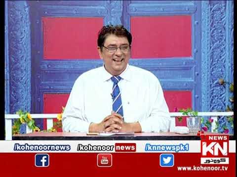 Shugal Mughal 13 July 2019 | Kohenoor News Pakistan