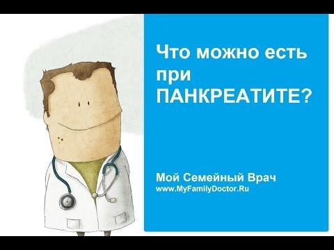 Оценка эффективности лечения простатита