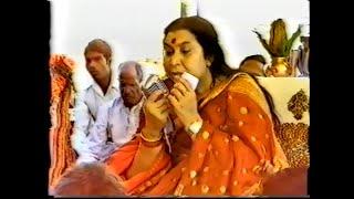 Vastushanti Puja thumbnail