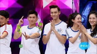 Happy Camp (090116) - Zhao Li Ying, William Chan & Nicky Wu (Legend of Zu Team)