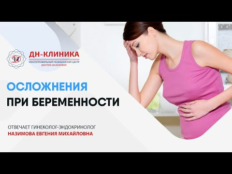 Код жирового гепатоза печени