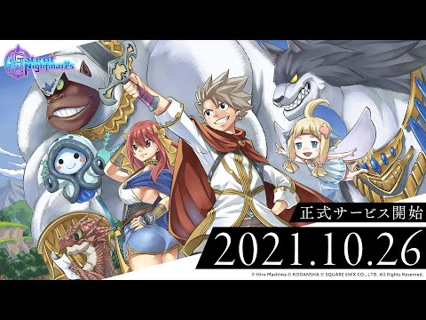 《夢魘之門》最終宣傳片公開 真島浩與Square-Enix合作的王道冒險幻想RPG