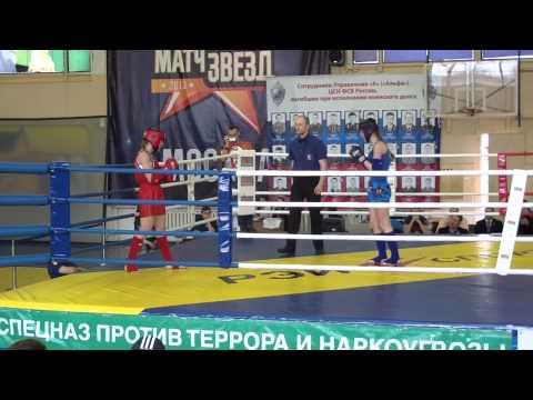 Мялина Кристина (Club-18) - Винникова Екатерина (Варяг)