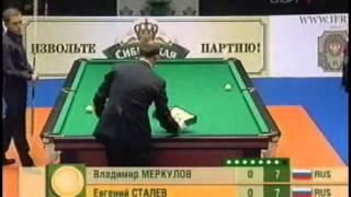 Евгений Сталев vs Владимир Меркулов 1
