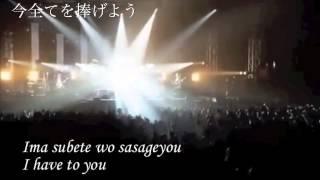 Abingdon Boys School - Kimi no Uta (Translation/English Subtitled)