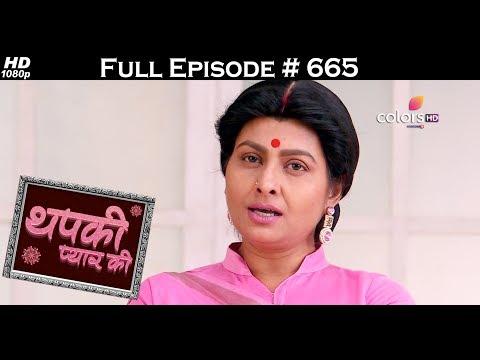 Thapki Pyar Ki - 30th May 2017 - थपकी प्यार की - Full Episode HD