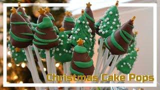 Christmas Cake Pops Tutorial