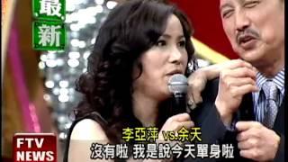 李亞萍開唱 破倒嗓傳言-民視新聞
