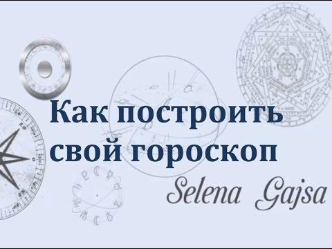 Гороскоп козерог на 2017 год женщина от павла