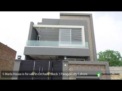 5 MARLA HOUSE IS AVAILABLE FOR SALE IN ORCHARD 1 BLOCK PARAGON CITY LAHORE Mp3