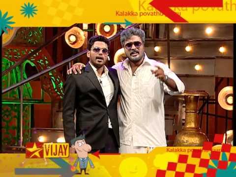 Kalakkapovadhu Yaaru Season 5 - 25th October 2015 | Promo 8