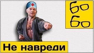 Как вообще можно бить человека? Николай Алексеев о поражающем ударе в каратэ и готовности к бою