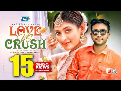 Love Vs Crush | Jovan | Mehazabien | EiD Drama | Bangla New Natok 2018