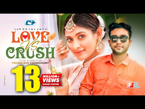 Love Vs Crush | Jovan | Mehazabien | EiD Drama | Bangla New Natok 2018
