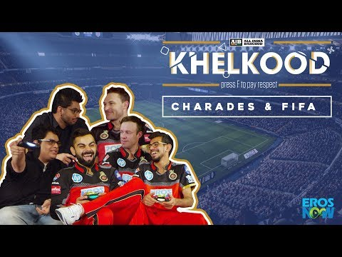 aib charades and fifa with virat feat rcb