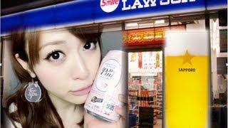 Японский доширак. Магазин все по 100 йен. Пьяные японки