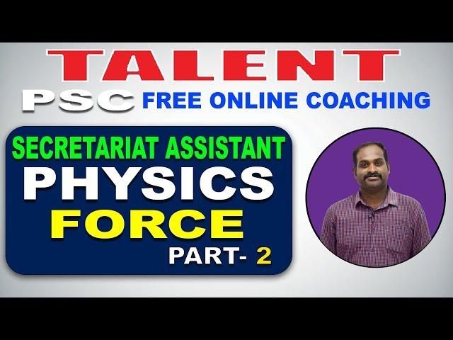 KERALA PSC | Degree Level | Secretariat Assistant | PHYSICS | FORCE- 2