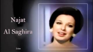 Najat Alsaghira - نجاة الصغيرة - ياما في غيابكم دبنا