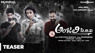 Anjali CBI Official Teaser   Atharvaa, Nayanthara, Anurag Kashyap   Hiphop Tamizha