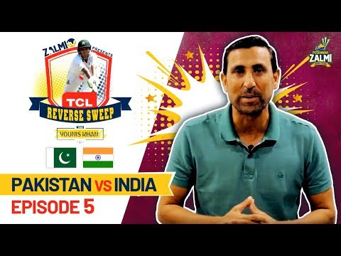 TCL Reverse Sweep with Younis Khan Pakistan vs India Episode 5 Cricket World Cup 2019
