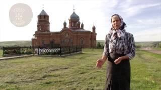 Храм в с. Зобово