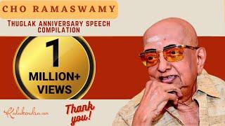 NECTOR DROPS | Cho Speech On | Rajini Political Entry | 2G Issue | Thuglak  2018