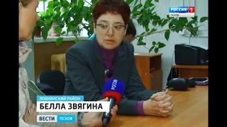 Открытие памятника жертвам Холокоста в Локне Псковской области