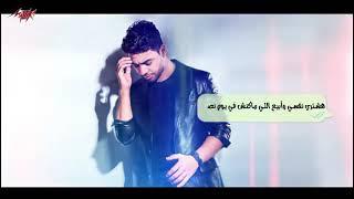 وقت مش مناسب احمد جمال ♥️ تحميل MP3