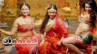 Rudhramadevi Song Trailer - Anthahpuramlo Andala Chilaka Song - Anushka, Nitya Menon,Catherene