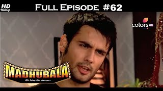 madhubala episode 1 - TH-Clip