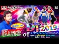 RAKESH RAVAL | King Of DJ 2019 | Dilip Rathva | Hemanshu Varia | Ranjan Rathva | New Timli 2019 video download
