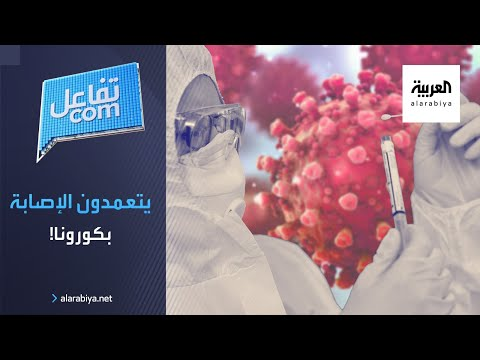 العرب اليوم - شاهد: جامعيون يحاولون التقاط