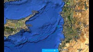 В Сирию через Босфор прошло судно СЕЛИГЕР и начало глубоководный поиск на месте гибели Ил-20