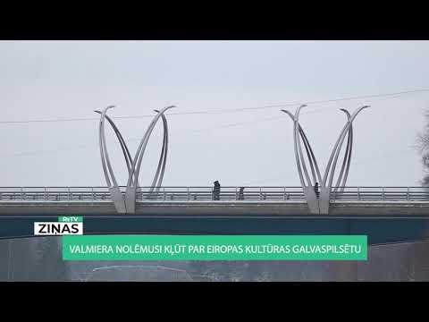 Valmiera apņemas kļūt par Eiropas kultūras galvaspilsētu