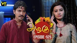 Azhagu - Tamil Serial | அழகு | Episode 525 | Sun TV Serials | 09 Aug 2019 | Revathy | VisionTime