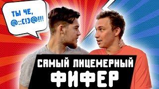 ГЕРМАН НАОРАЛ ВО ВРЕМЯ МАТЧА // микрофон на поле