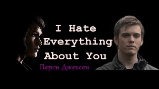 Luke and Clarisse || I Hate Everything About You